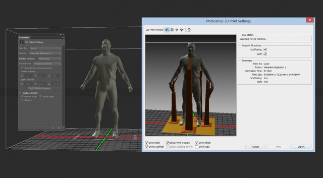 Adobe-Photoshop-CC-3D-Printing-human-figure-output-screenshot-640x353